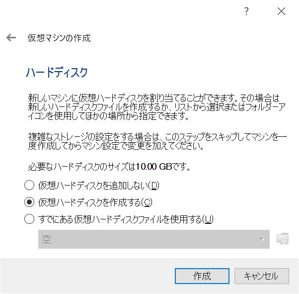 VirtualBoxで仮想環境を構築しUbuntuをインストールする方法   音水 ...