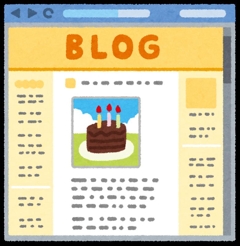 雑記ブログ4記事でGoogle Adsence審査に合格するまでの話
