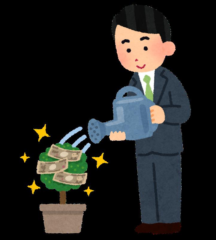 資産運用するなら投資信託が良い?株を始める時に知っておきたいこと