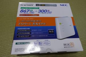 PA-WF1200CR